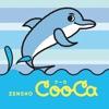 CooCa - ゼンショーグループのポイント&マネー - iPhoneアプリ