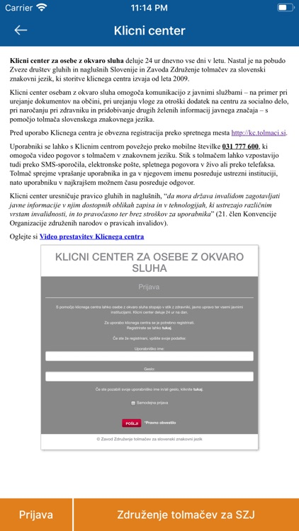 ZDGNS screenshot-7