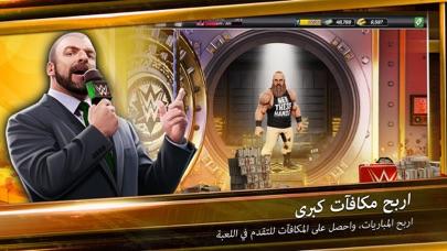 WWE Mayhemلقطة شاشة6