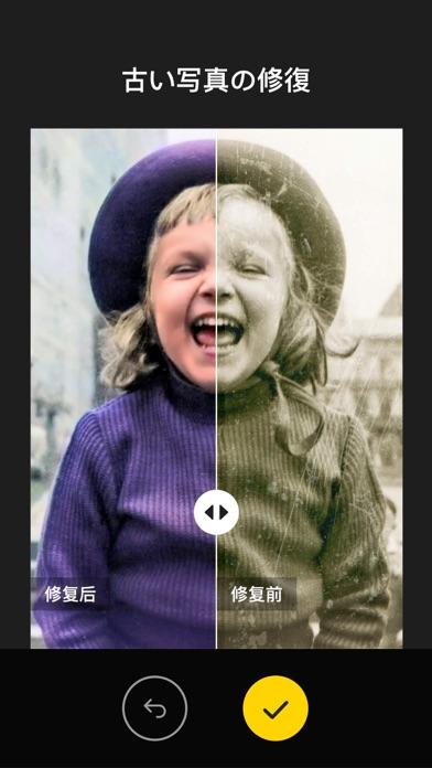 Aha Photo Lab:漫画脸&入れ替え发色のおすすめ画像5