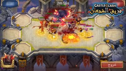 Castle Clash: فريق الشجعان by IGG COM (iOS, United States