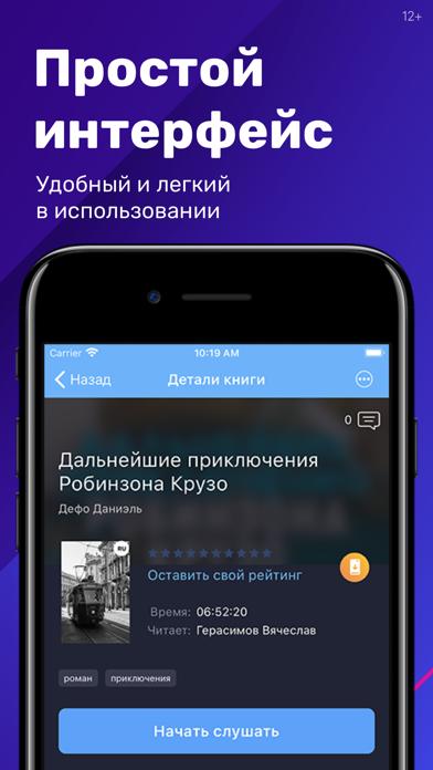 messages.download Аудиокниги слушать - Booklis software