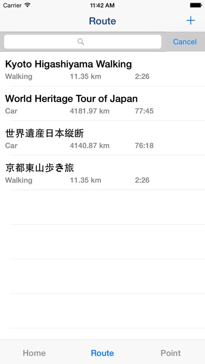 Route Maker - Route Planner screenshot-3