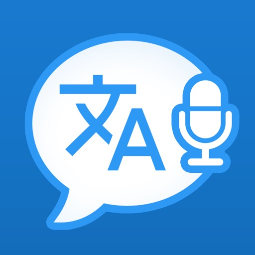 Translator · icon