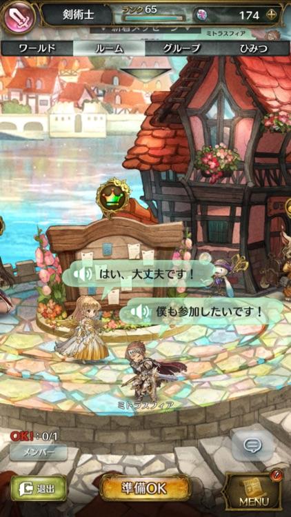 ミトラスフィア -MITRASPHERE- screenshot-3