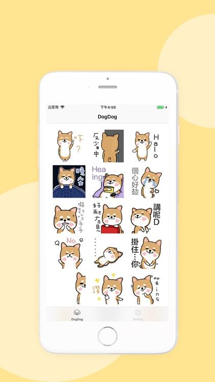 DogDog - Sticker