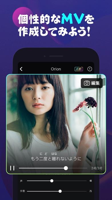Pokekara - 採点カラオケアプリのおすすめ画像6