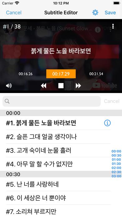 iPhone Screenshot