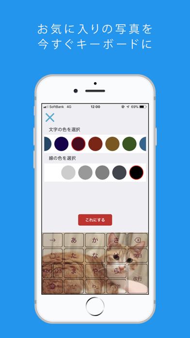 ANYTYPE ‒ 日本語文字入力&着せ替えキーボードのおすすめ画像2