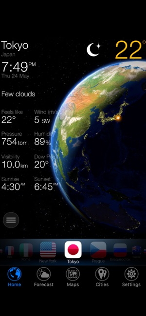 3D Earth - Mega Weather Screenshot