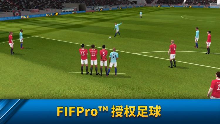 Dream League Soccer screenshot-0