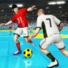 屋内サッカー19:アリーナ3Dでフットサルサッカーをする - iPadアプリ