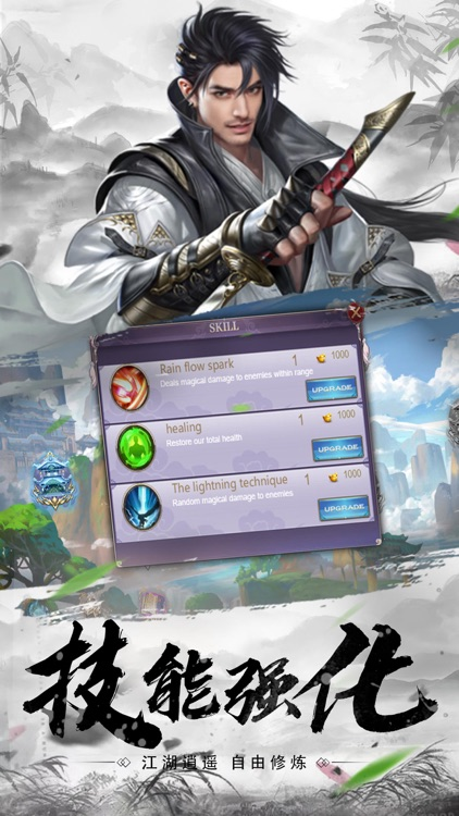九州剑侠-武侠动作手游 screenshot-4