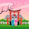 Japan 2020 — offline map - iPhoneアプリ