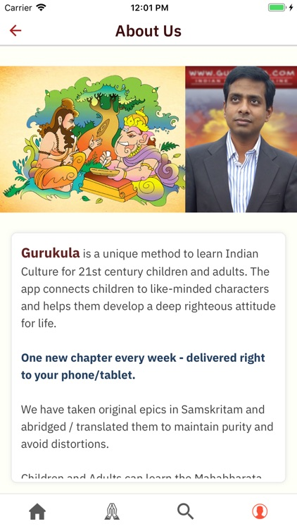 Gurukula-Indian Culture Online screenshot-6