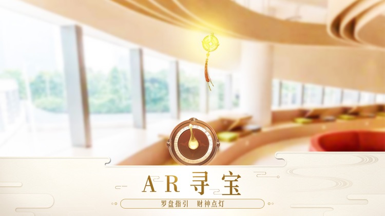 镇魔曲-新版双生化梦 screenshot-4