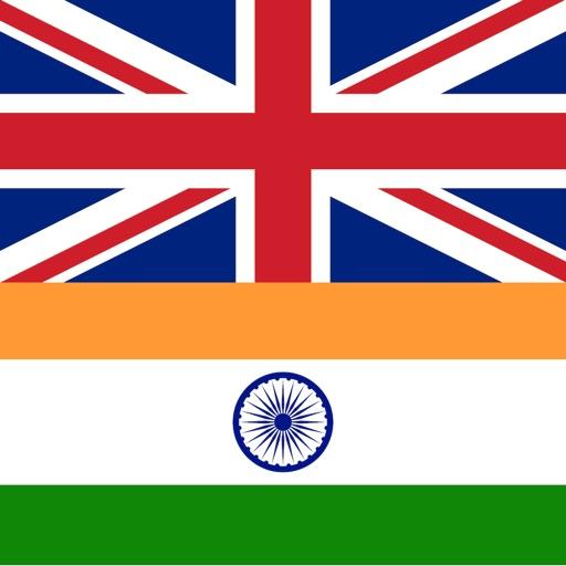 English Hindi Dictionary + icon