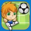 ヘッドサッカー トーナメント - オンラインシーズン