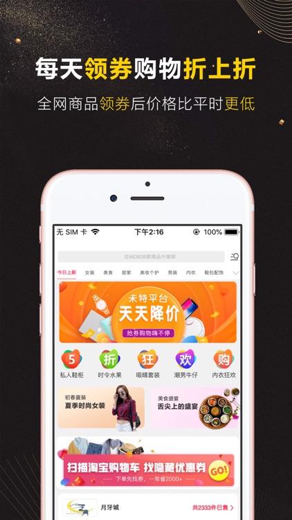 小红书精选app - 标记我的购物生活 screenshot-3