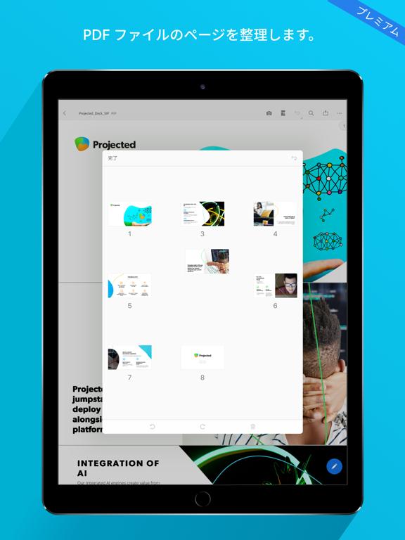 アクロバットリーダー by Adobe: PDF作成・管理のおすすめ画像9