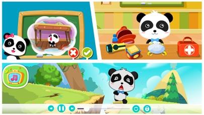 じしんだ!どうする?-BabyBus 子ども向け防災アプリ by BABYBUS (iOS, 日本) - SearchMan アプリマーケットデータ