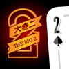 Big Dai Di - Big 2