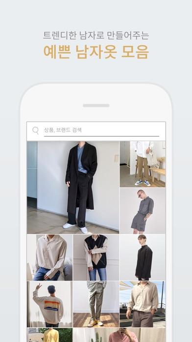 하이버-예쁜 남자옷 모음 for Windows