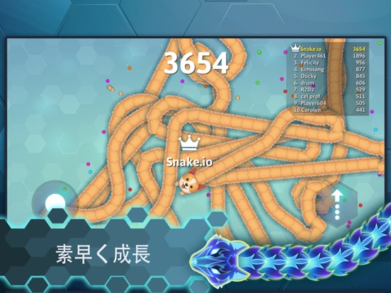 Snake.io - Fun Online Slitherのおすすめ画像5
