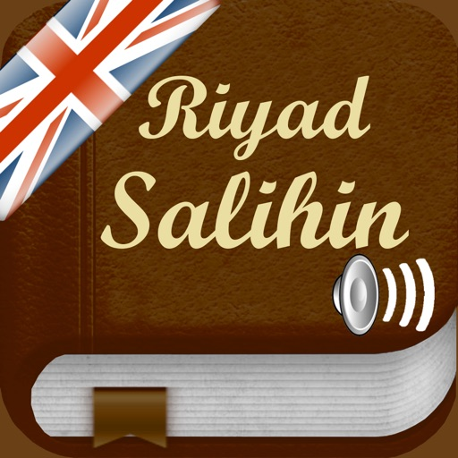 English Riyad As-Salihin Audio