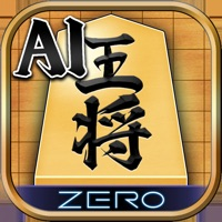 Codes for AI Shogi - ZERO Hack