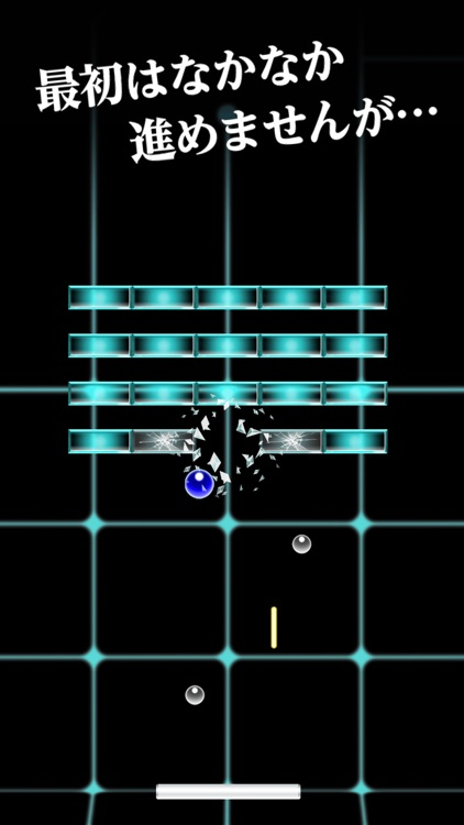 breaker : Break block game