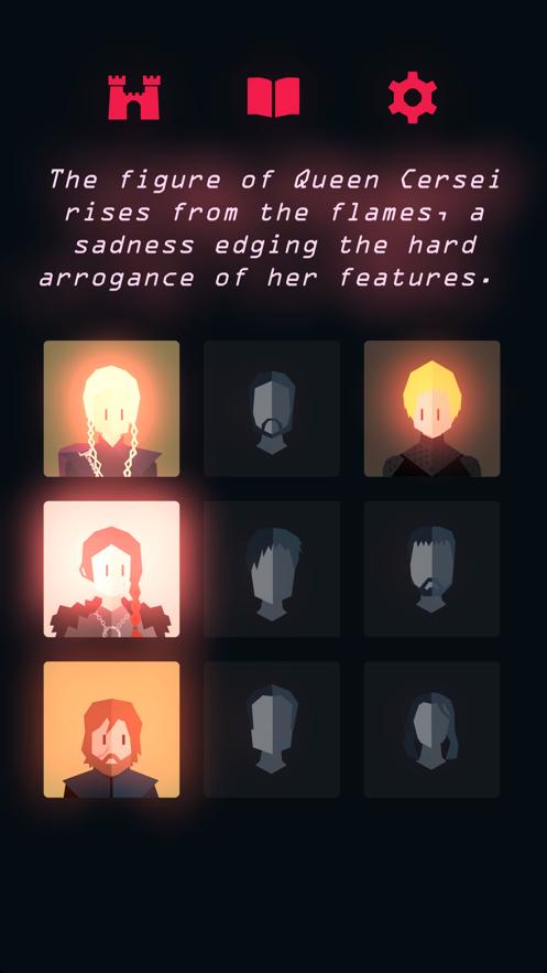 王权:权力的游戏-9
