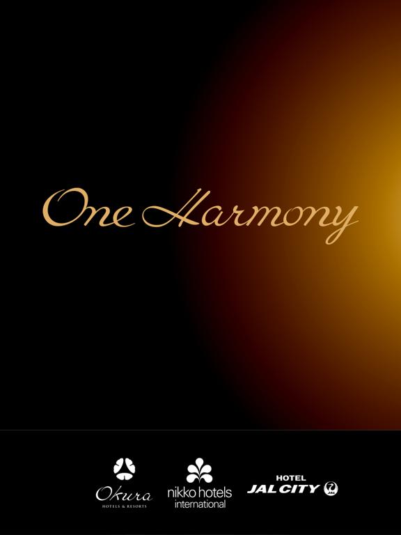 One Harmony:オークラニッコーホテルズ 会員アプリのおすすめ画像1