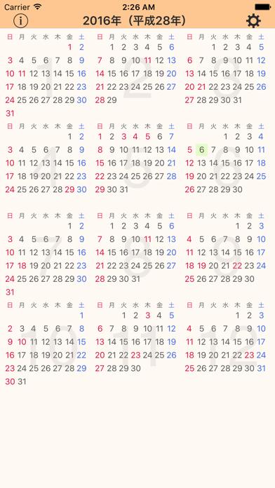 https://is4-ssl.mzstatic.com/image/thumb/Purple123/v4/e0/76/eb/e076eb9c-29f7-f436-8287-4ab9242f7289/pr_source.png/392x696bb.png