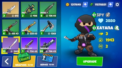Warriors io screenshot 2