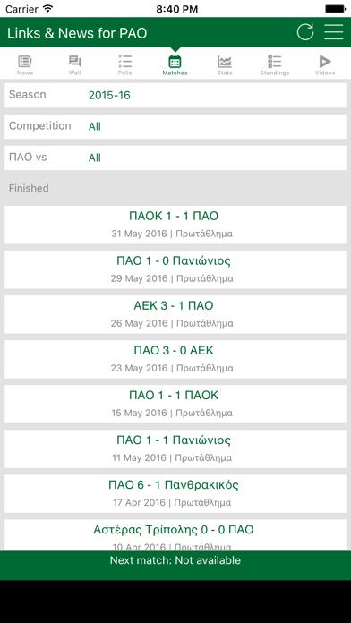 Links & News for PAO screenshot three