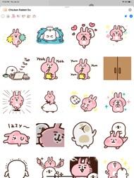Chicken Rabbit Go ipad images