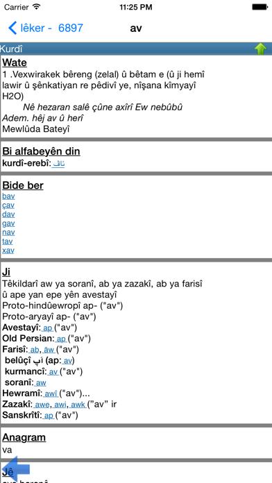 WQFerheng - Kurdish DictionaryScreenshot of 9