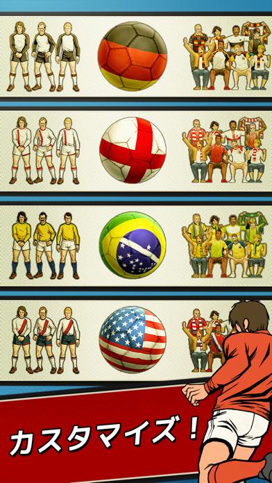 フリック・キック・フットボールのおすすめ画像5