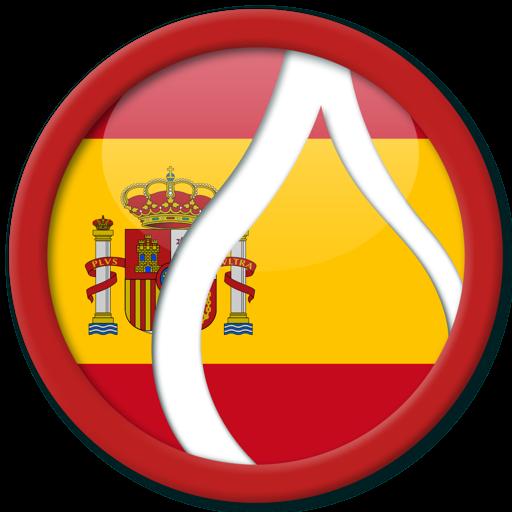 Учи испанский