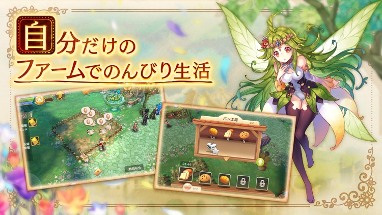 Ash Tale-風の大陸- screenshot-5