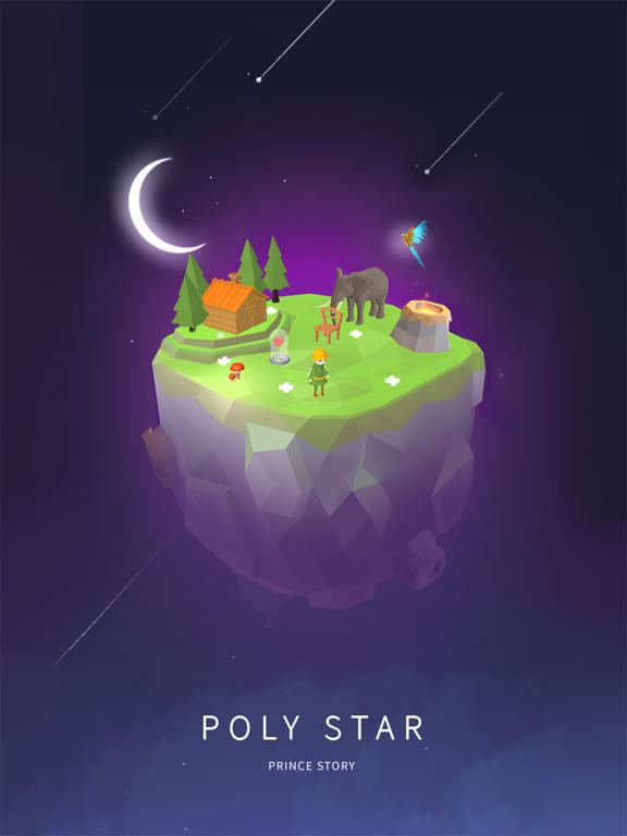 Poly Star : The Prince Story screenshot 12