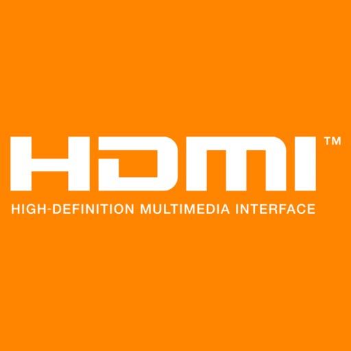 HDMI Premium Cable
