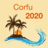 Corfu 2020 — offline map