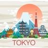 Tokyo 2020 — offline map