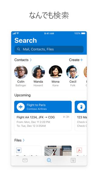 Screenshot for Microsoft Outlook in Japan App Store