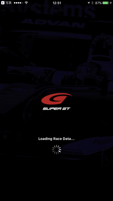 SUPER GT Live Timing ScreenShot0