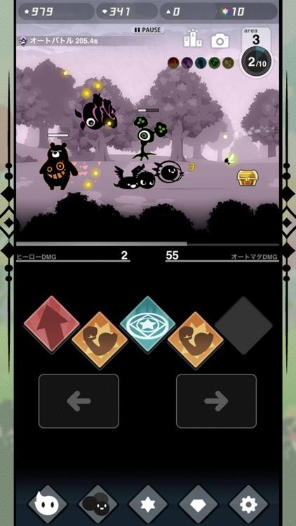 Shadow Land - Endless Tap screenshot-8