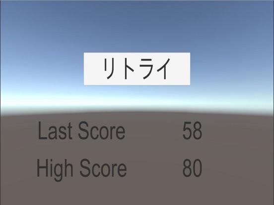 ダイコン収穫タイム screenshot 8