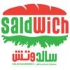 سالدوتش | Saldwich